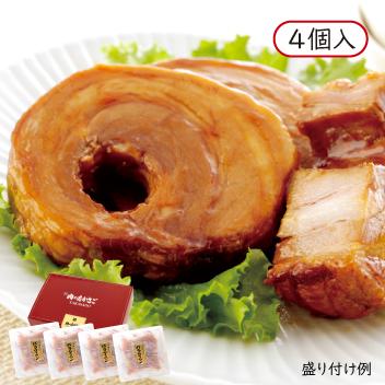 バラクーヘン(豚バラロール煮)【4個入】