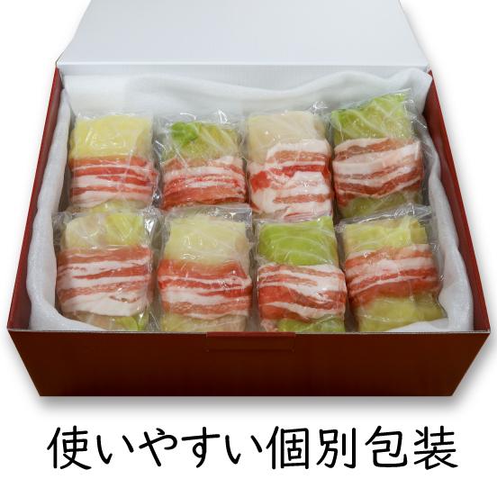 ■期間限定■米澤豚ロールキャベツ