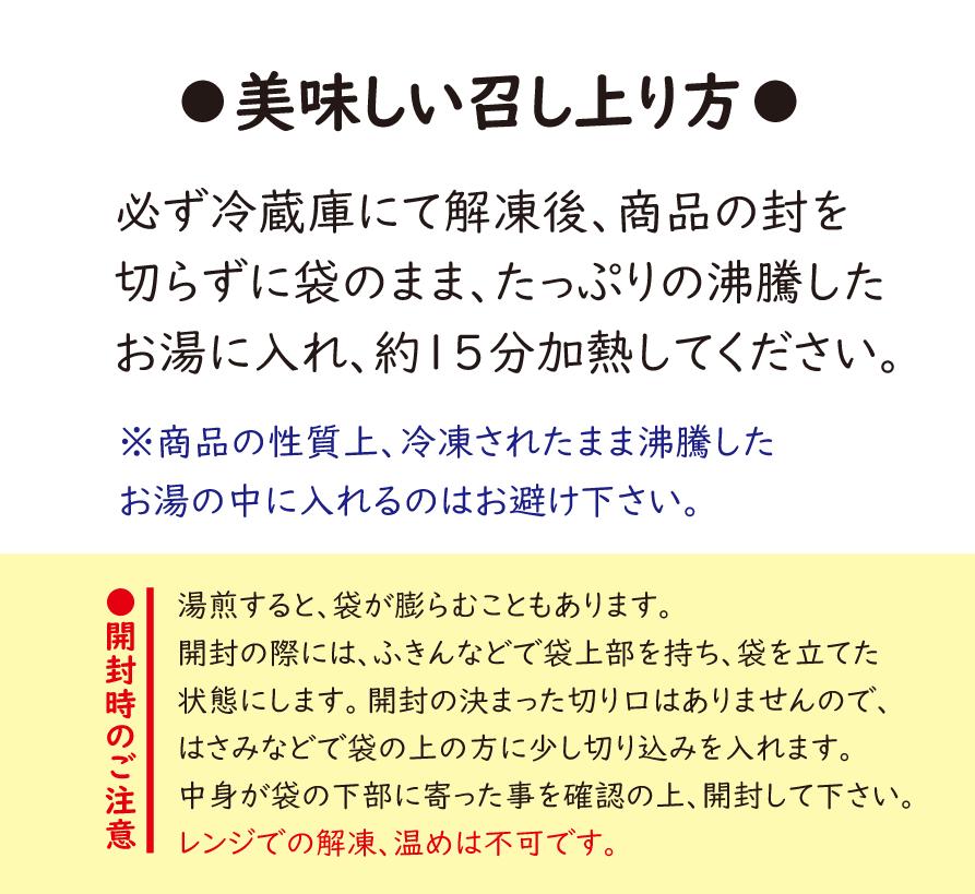 黒毛和牛 牛すじカレーセット【4個入】
