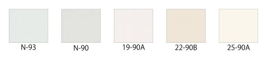 エコフラット70 標準色