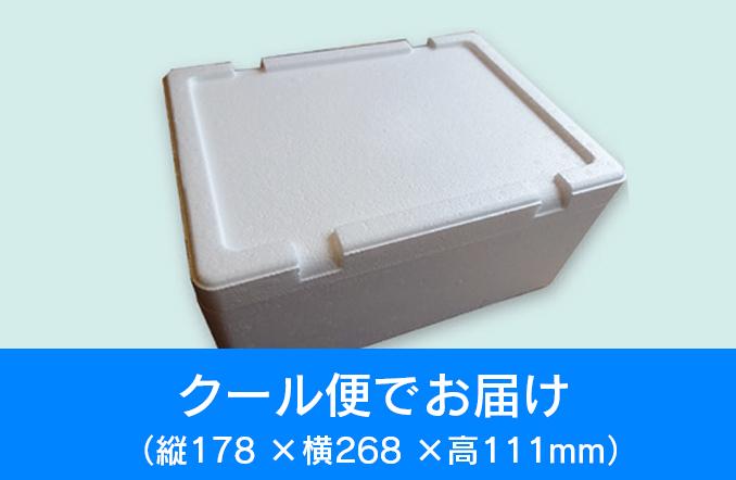 和風もつ鍋セット 3〜4人前 送料無料