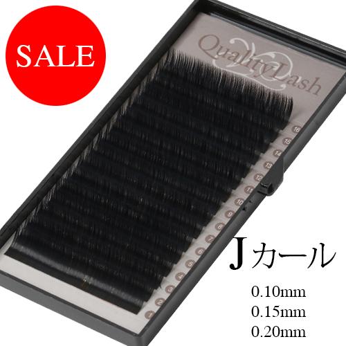 (なくなり次第販売終了) Jカール16列シート(よりどり3点で1,000円)