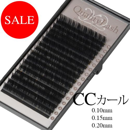 (なくなり次第販売終了) CCカール16列シート(よりどり3点で1,000円)