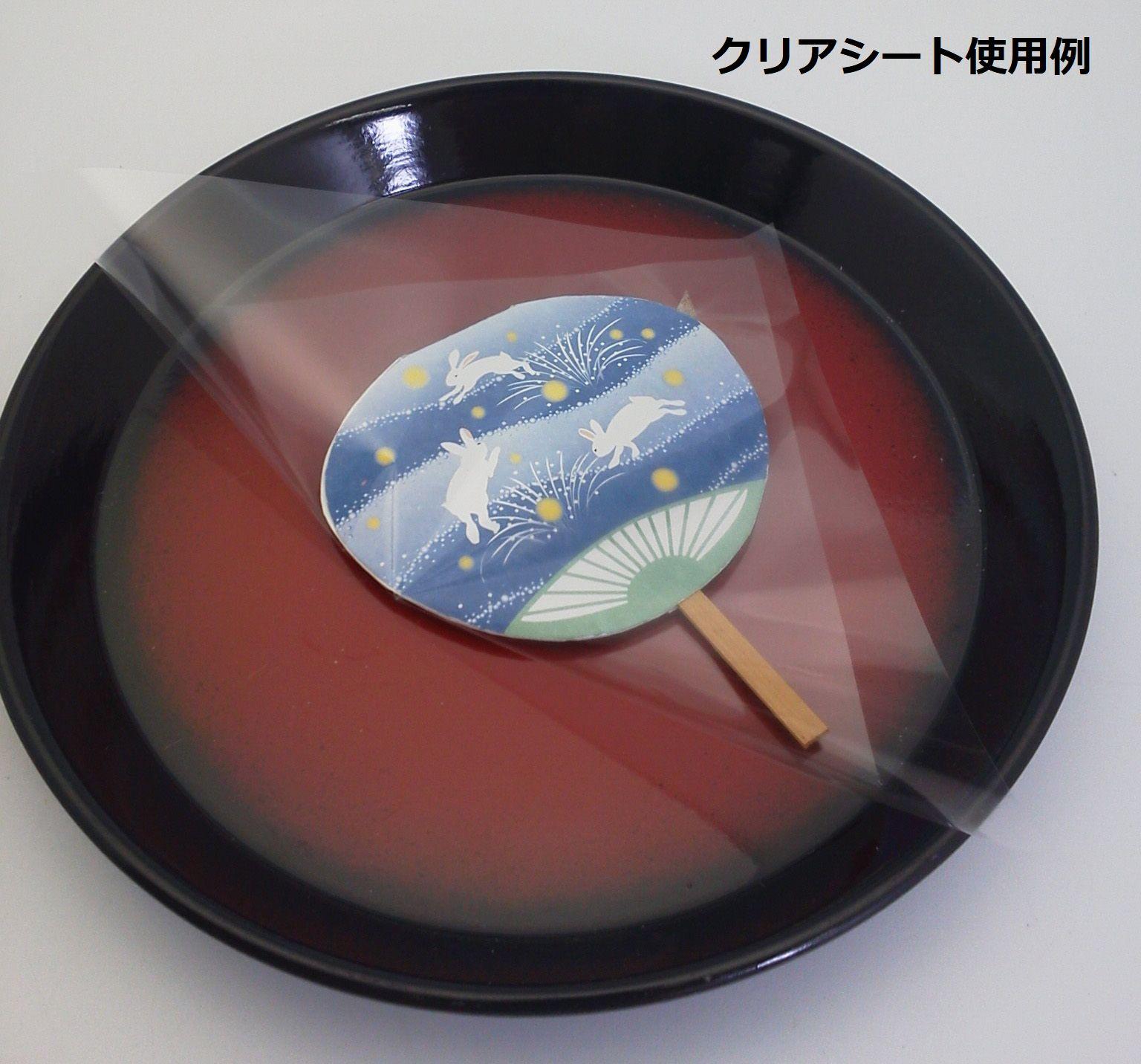清涼ミニうちわ (金魚) 50枚入