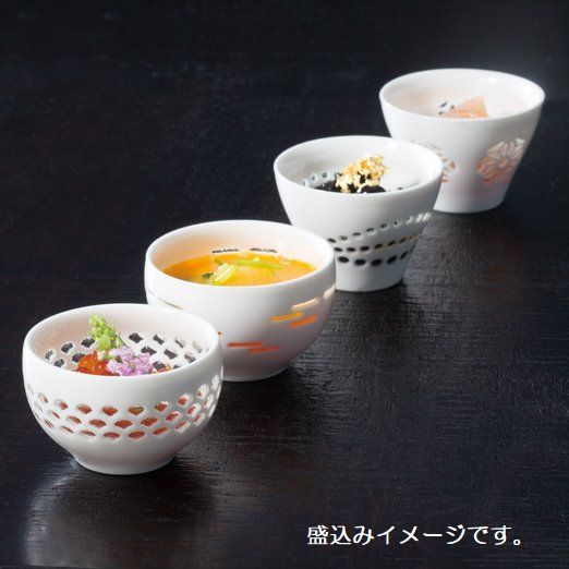 陶器 ほたる広口珍味入 華