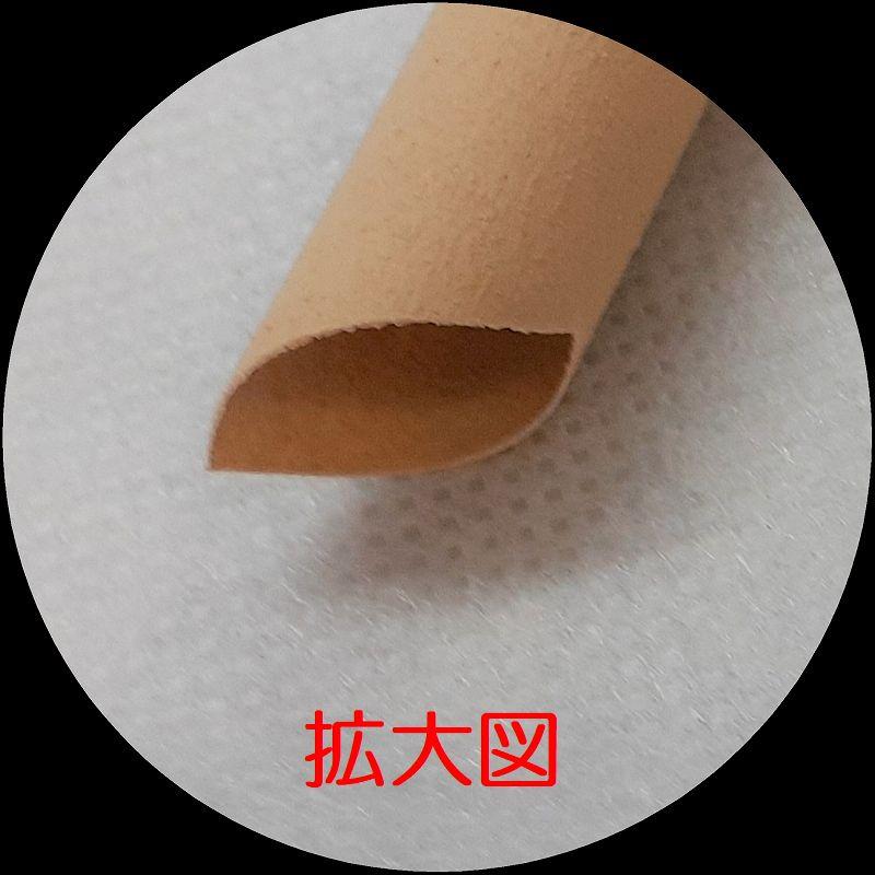 竹ストロー φ12mm斜口(単袋) 140本