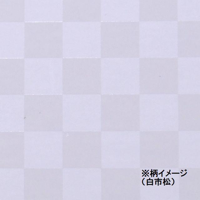 HANABI重205-105 (白市松)本体のみ 50個