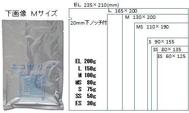クラッシュエコゼリー M (100g)