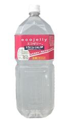 切り花 保水材 「エコゼリー EV−PET-2K」 (高温期用)