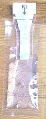 保水キャップ 「プチエコゼリー S 10g」 ばら売り(内容:エコゼリー約10g)