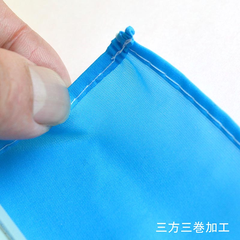 のぼり 中古車祭 W700×H1800mm (ブルー) /K-213