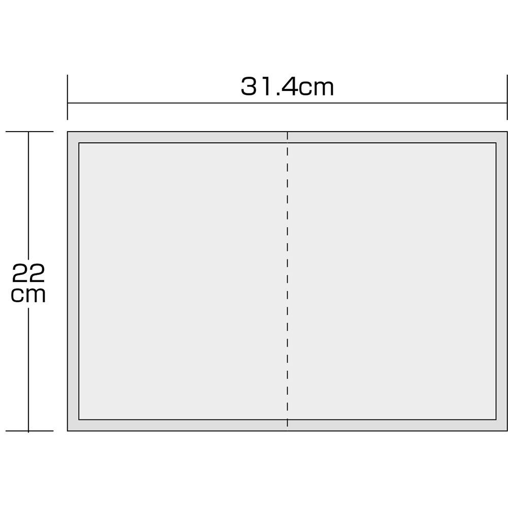汎用車検証入れSサイズ 50枚セット W314×H220mm (ブラック) 50枚 /264-101