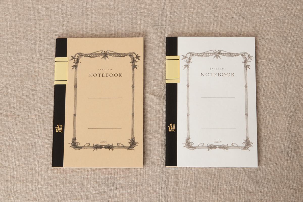 鹿児島県 竹紙ノート(A5版) ナチュラル・ホワイト 2種