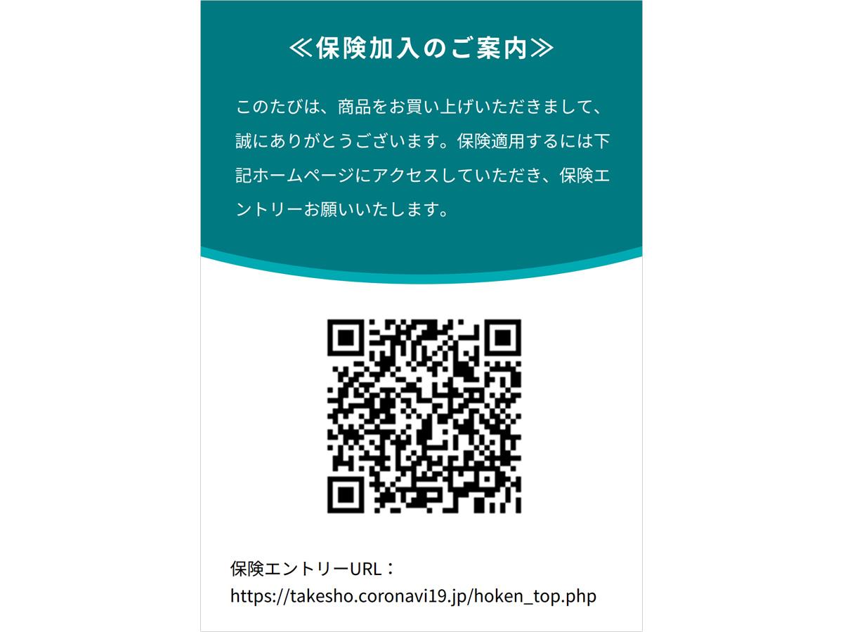 【1キット】保険付き★新型コロナ抗原検査キット ※平日12時までの決済完了で即日出荷