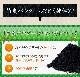 【竹炭パウダー 30g】 食用 10ミクロン チャコールクレンズ チャコール チャコールコーヒー 窯元直販 無味無臭 滅菌処理済み 放射能検査済 宮崎県産 お菓子 キャラ弁 最高級