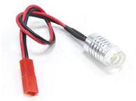 【AETG2703W】 大輝度LED 12V 1.5W  白色