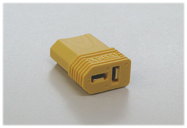 【AEST1236】 接続アダプター XT60(オス)T型(メス)
