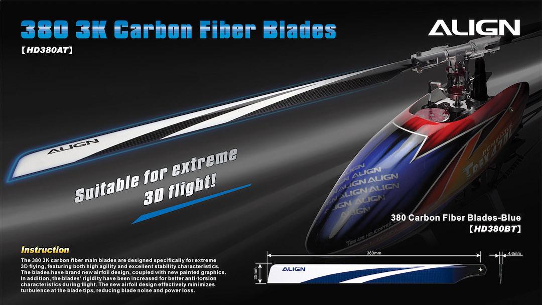 【HD380A】 380 カーボンファイバーブレード 黒