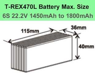【H47B003AXW】 バッテリーマウント 【470L】