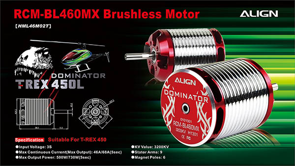 【HML46M02】 460MX ブラシレスモーター(3200KV)