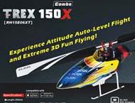 【RH15E06XW】 T-REX 150X コンボ