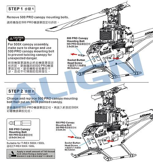 【HC5125】 塗装済みキャノピー 黄色 【500X】