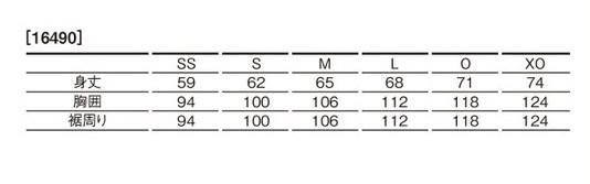 2020年バドミントン日本代表ウエアデザイン 16490 ドライTシャツ UNI 男女兼用 ユニ