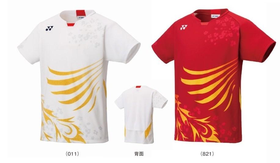 2020年バドミントン日本代表モデル 10380 メンズ ゲームシャツ(フィットスタイル) US1