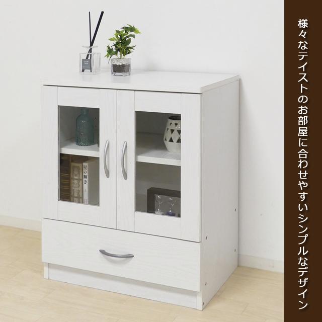 使いやすいシンプルデザイン ブルーム☆キャビネット (送料無料)