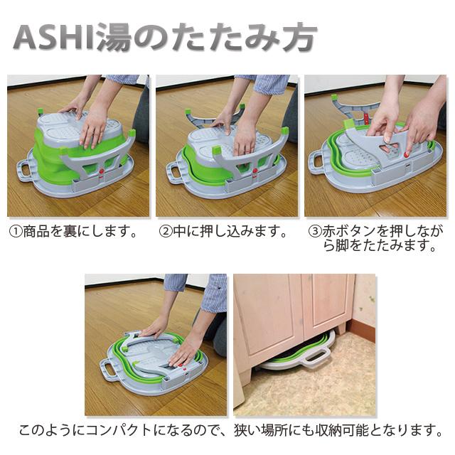 自宅で簡単 足湯ができる (送料無料)