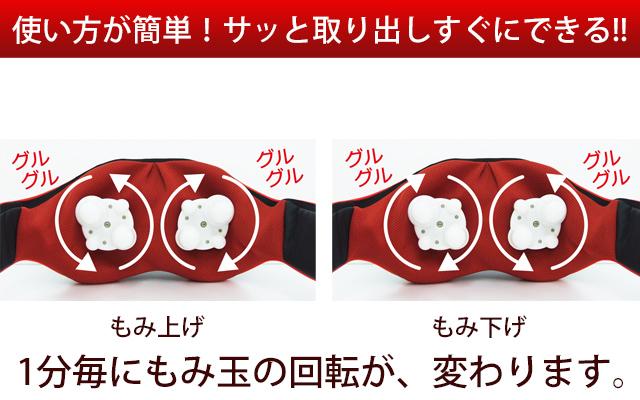 本格マッサージ器  ネックマッサージ器 ★ も〜む (送料無料)
