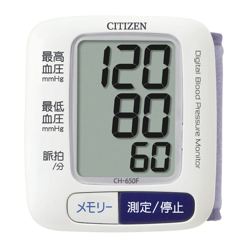 シチズン ★ 電子血圧計 (送料無料)