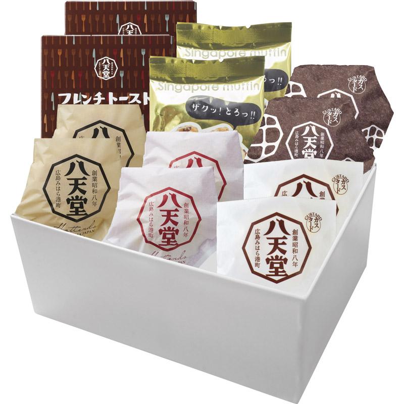 【 八天堂 】 スイーツ★パン12個詰合せ (送料無料)