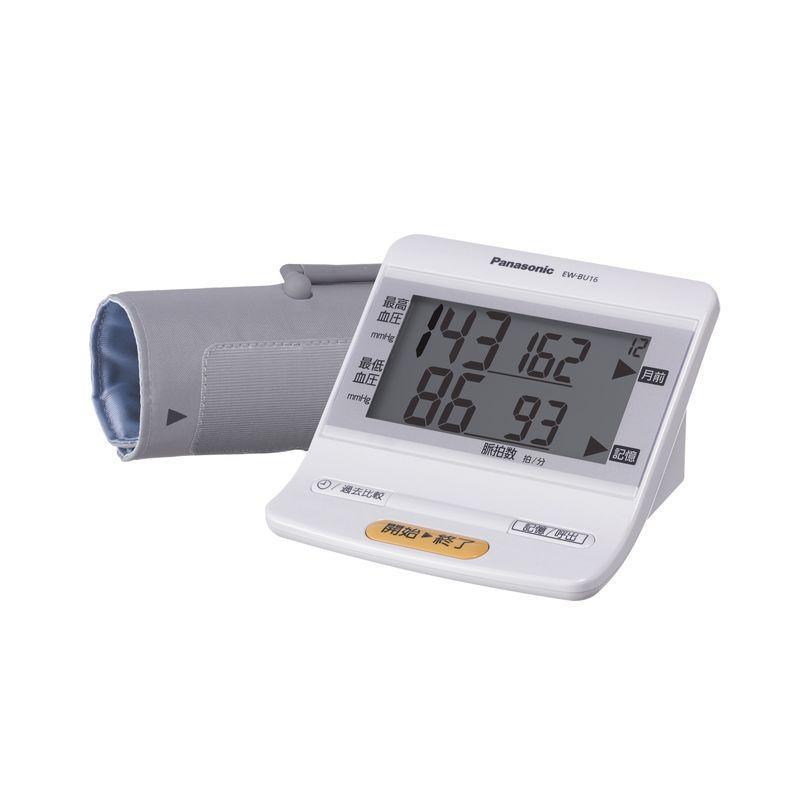 パナソニック ★ 上腕血圧計 (送料無料)