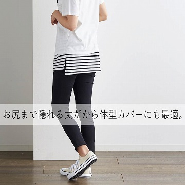日本製 綿 ボーダーカットソー(送料無料)