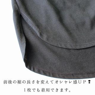 クレンゼTシャツ(送料無料)
