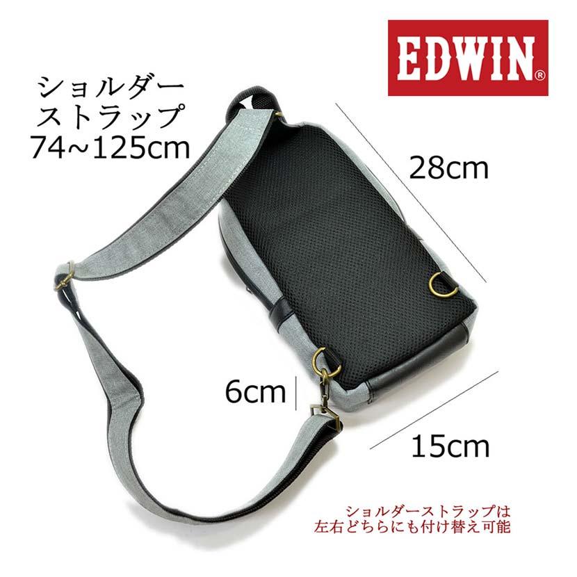 【 エドウイン 】 ボディバッグ  ワンショルダーバッグ  [ EDWIN ] 全4色 (送料無料)