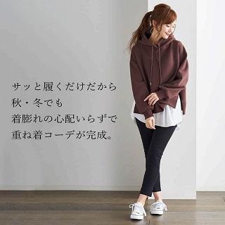 つけ裾 レイヤード(送料無料)