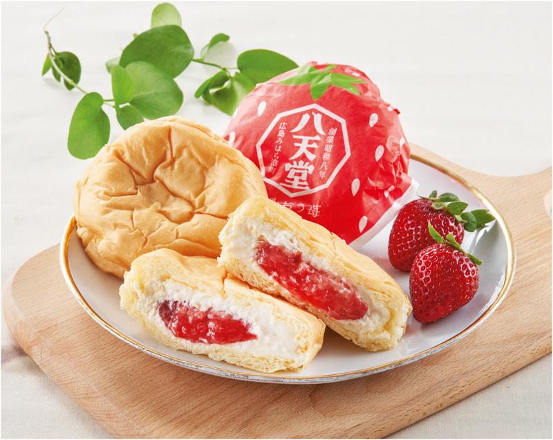 「八天堂」プレミアムフローズンあまおう苺のくりーむパンHA-482 (送料無料)