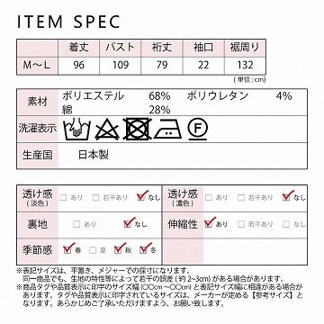 日本製 裏起毛ワンピース ゆったりフリーサイズ(送料無料)