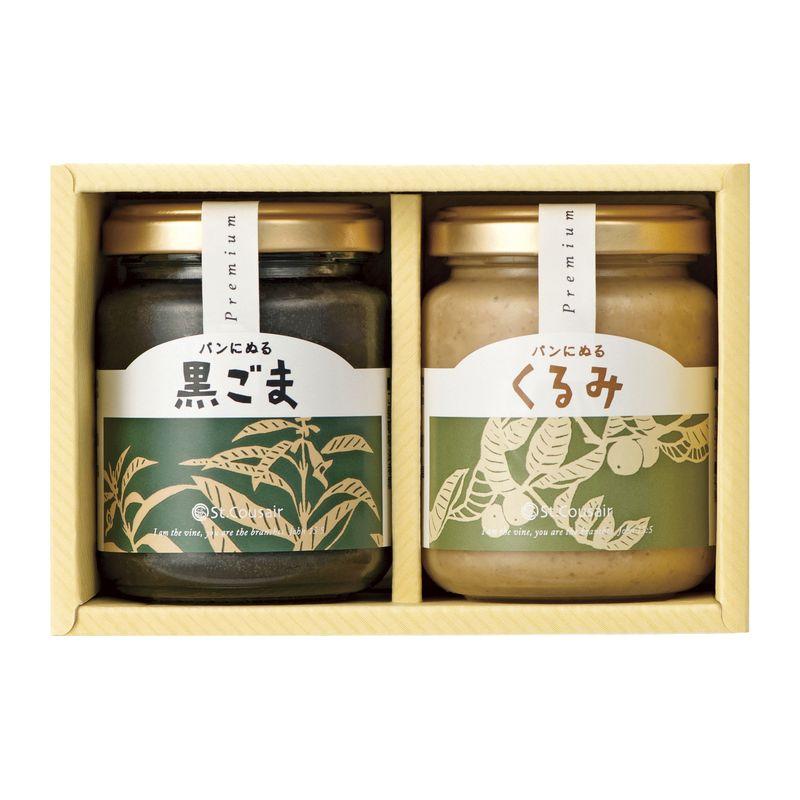 サンクゼール ペーストセット 【送料無料】