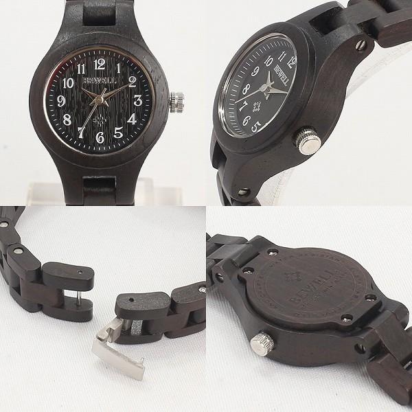 日 本 製   ム ー ブ メ ン ト 天然素材 木製腕時計 軽い 軽量 26mmケース WDW022-05 レディース腕時計 (送料無料)