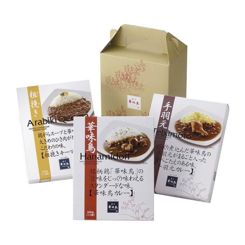博 多 華 味 鳥 カ レ ー セ ッ ト (送料無料)