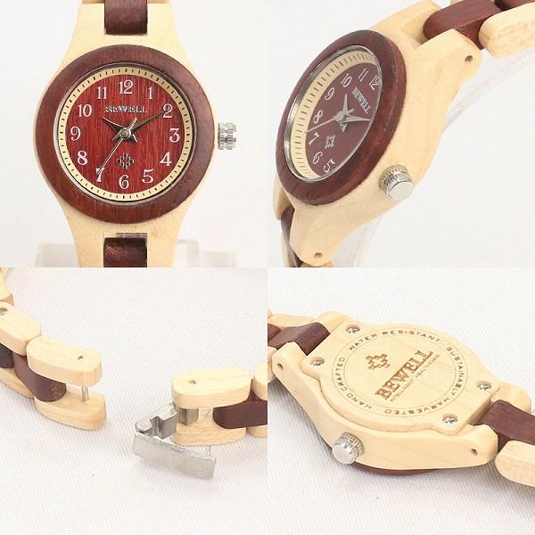日 本 製   ム ー ブ メ ン ト  天然素材 木製腕時計 軽い 軽量 26mmケース WDW022-04 レディース腕時計 (送料無料)