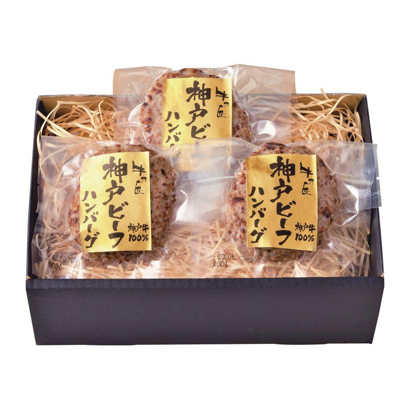 牛乃匠 神戸ビーフハンバーグ (送料無料)