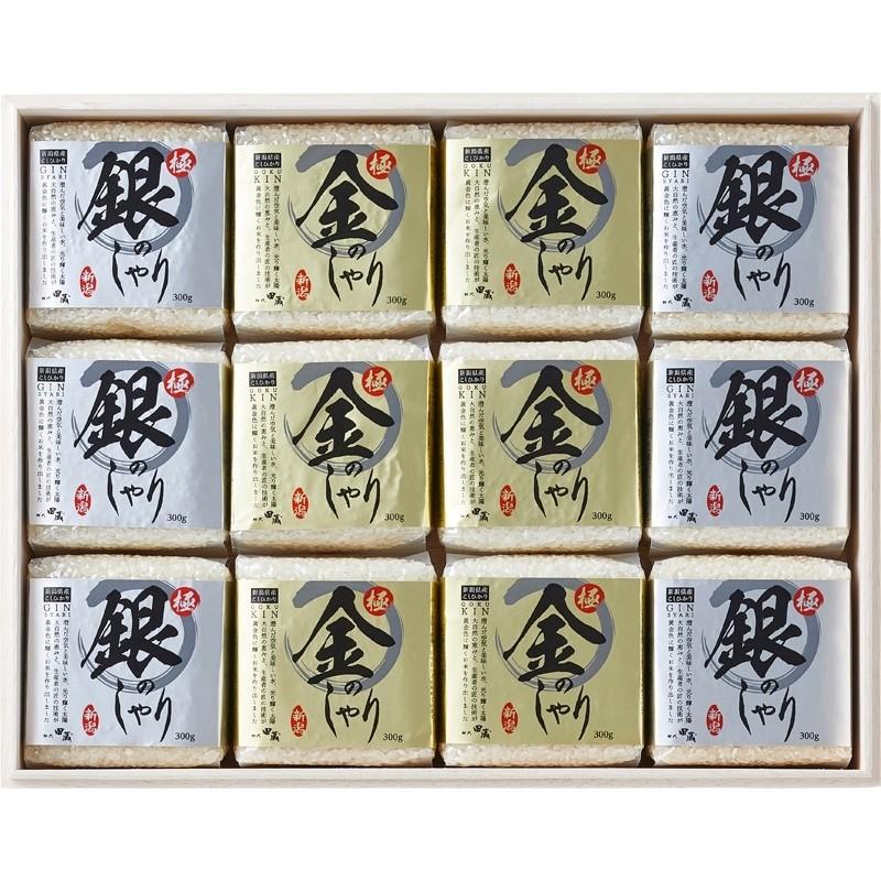 極 金 の し ゃ り  -  極銀のしゃり 食べくらべセット(12個入)  初代田蔵  (送料無料)