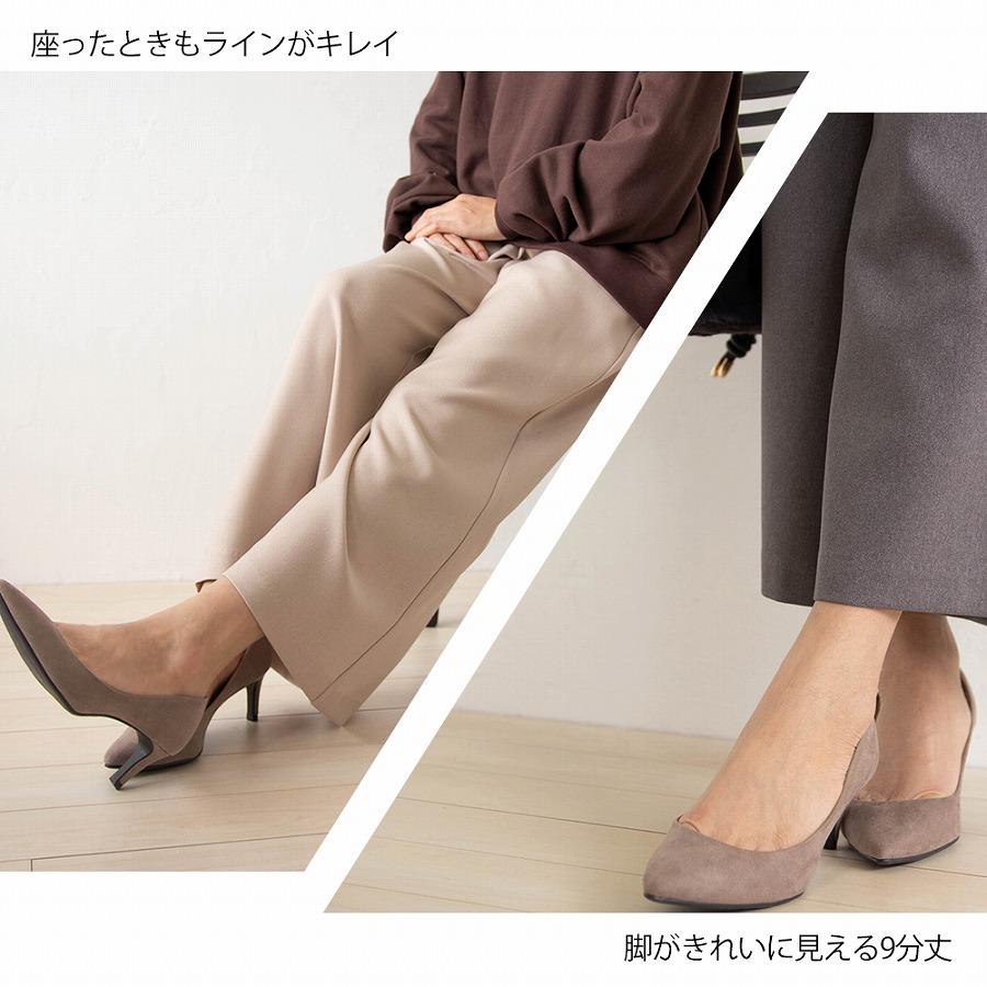 ガウチョパンツ【9分丈】 (日本製)(送料無料)