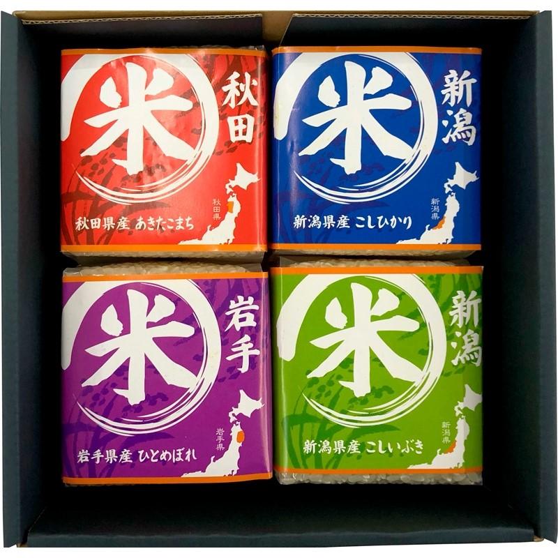 初 代 田 蔵  特 別 厳 選 「本格食べくらべお米ギフトセット」 (4個入) (送料無料)
