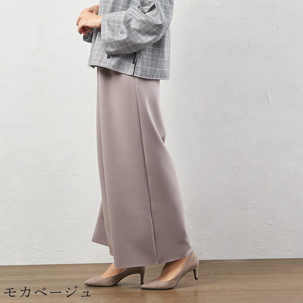 アクアスーティングワイドパンツ 【日本製】 (送料無料)