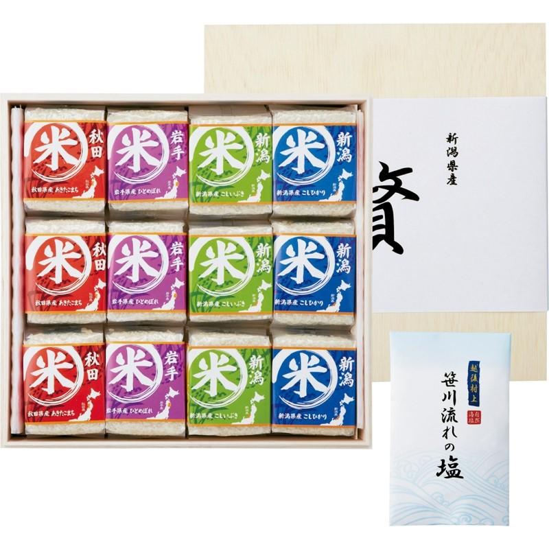 初 代  田 蔵  高 級 木 箱 入 り  「贅沢銘柄食べくらべ満腹リッチギフトセット」 (送料無料)